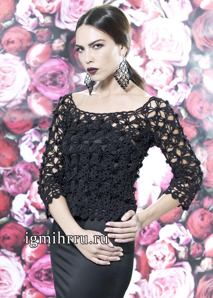 Для вечернего выхода! Ажурный черный пуловер, от французских дизайнеров. Вязание крючком