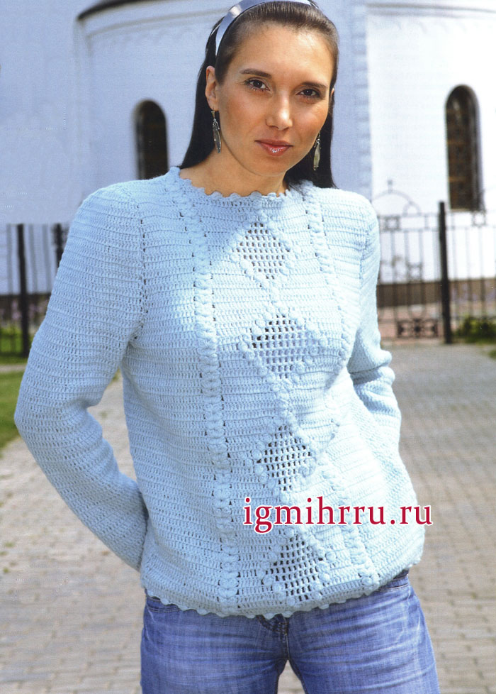 Теплый голубой пуловер с узором из ромбов. Вязание крючком