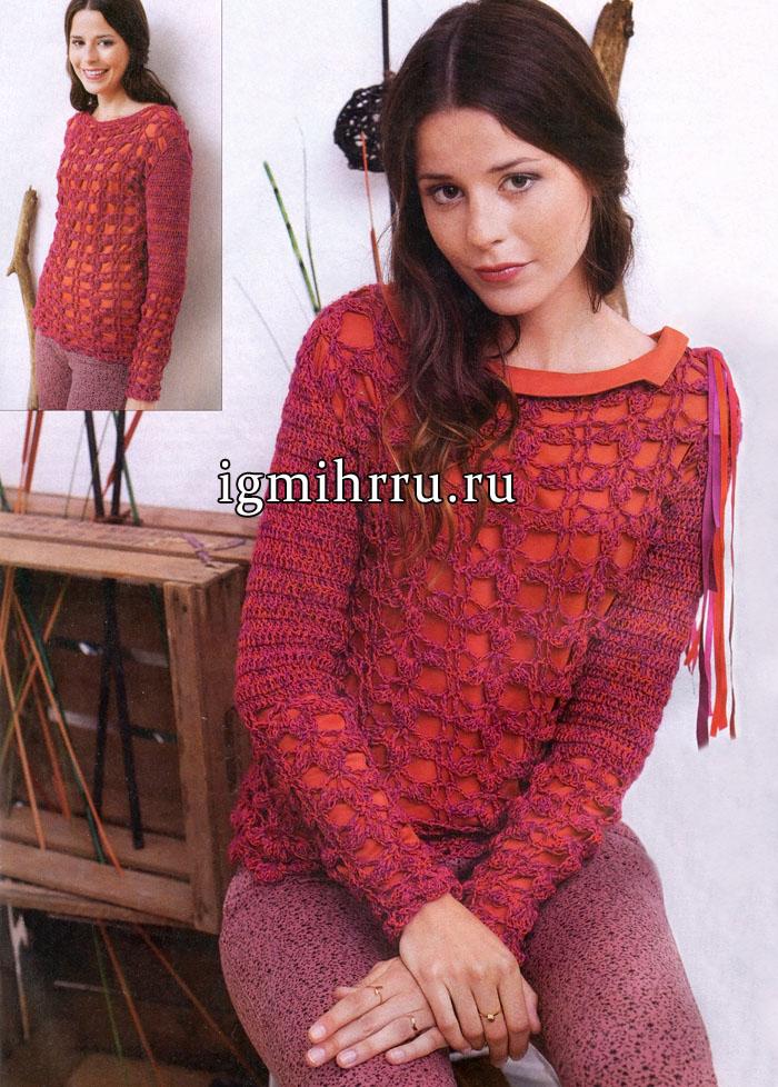 Ажурный пуловер из шерсти альпака, в красных тонах, от немецких дизайнеров. Вязание крючком