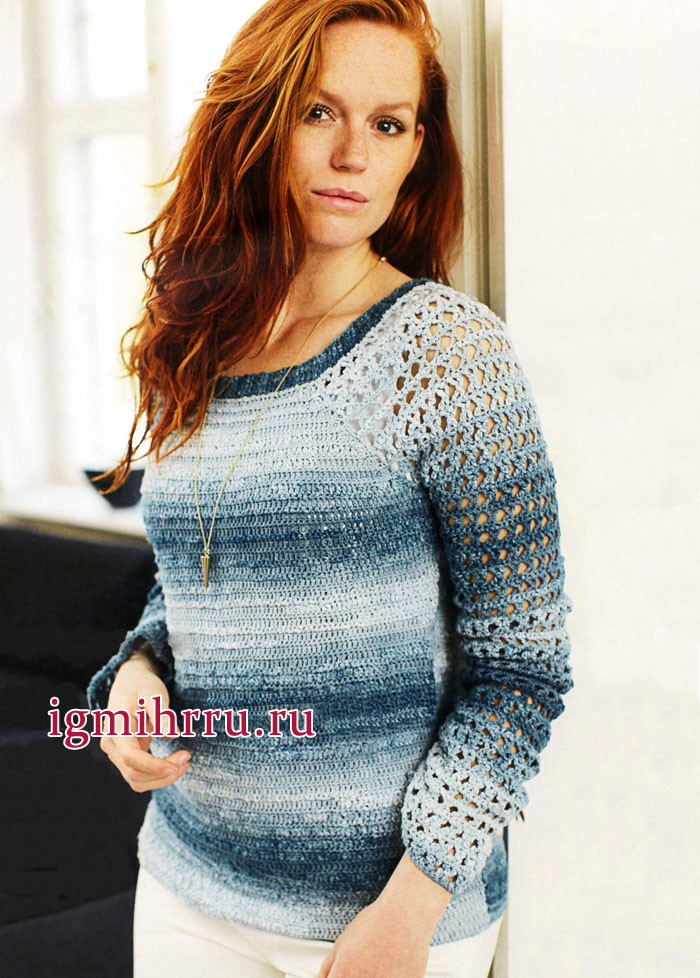 Серо-голубой пуловер-реглан с эффектом деграде. Вязание крючком
