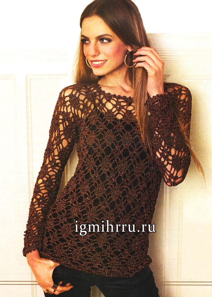 Для вечернего выхода. Пуловер цвета меди с узором из ромбов, от немецких дизайнеров. Вязание крючком