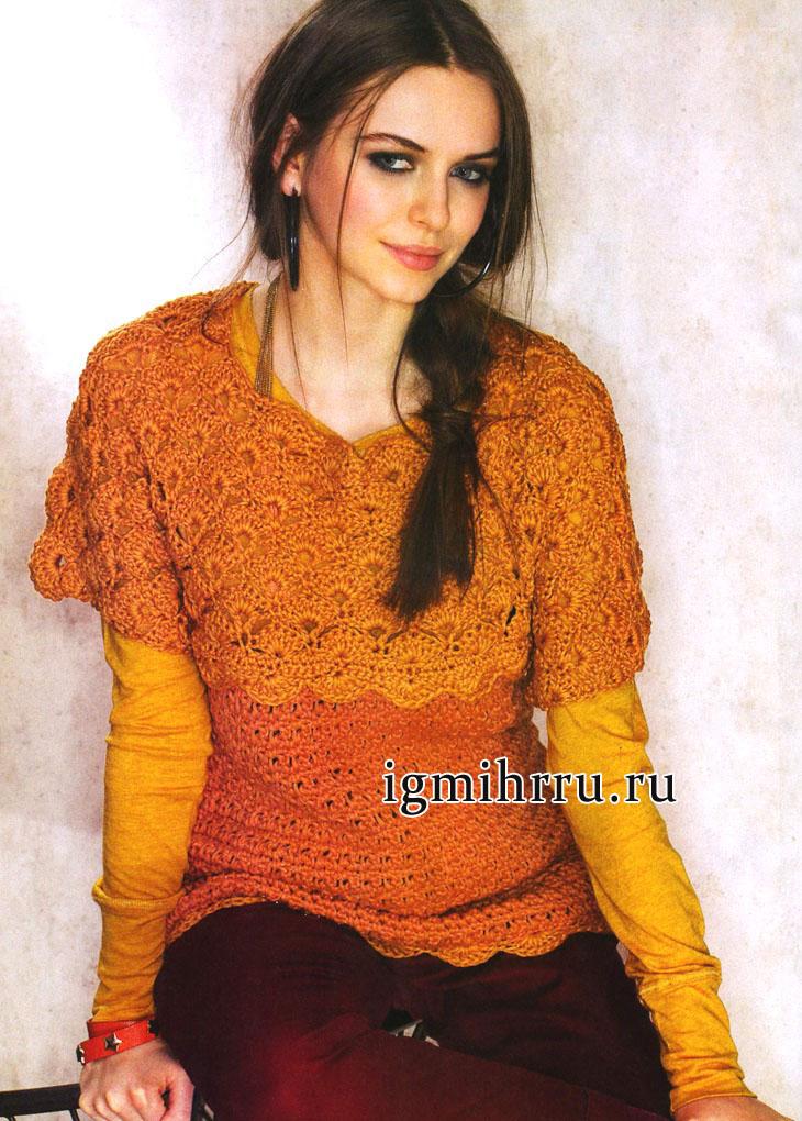 Шерстяной пуловер в оранжевых тонах, с цельновязаными рукавами, от немецких дизайнеров. Вязание крючком