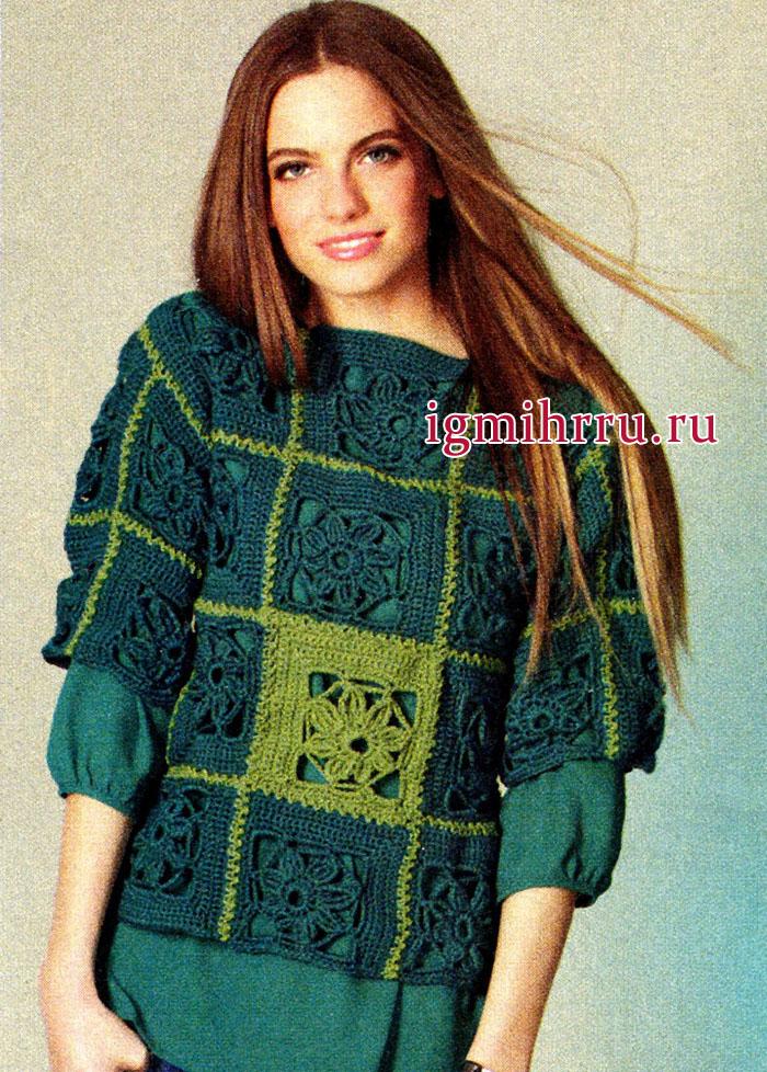 Пуловер из квадратных мотивов в сине-зеленых тонах, от немецких дизайнеров. Вязание крючком