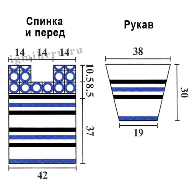 http://igmihrru.ru/MODELI/kr/pulover/217/217.1.jpg