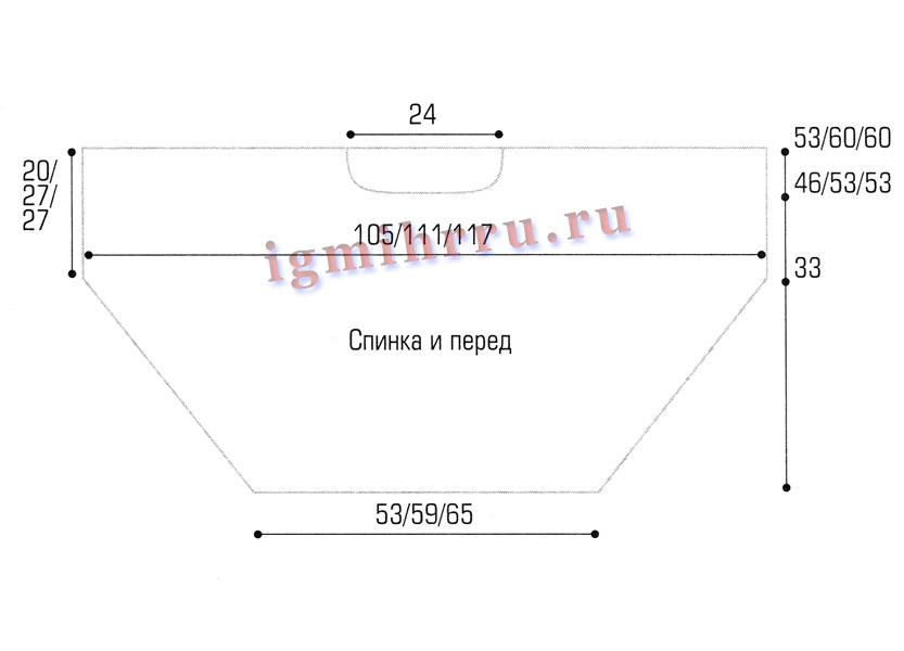 http://igmihrru.ru/MODELI/kr/pulover/221/221.1.jpg