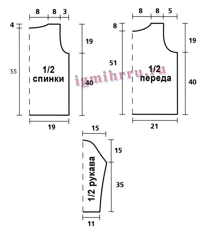 http://igmihrru.ru/MODELI/kr/pulover/222/222.1.jpg