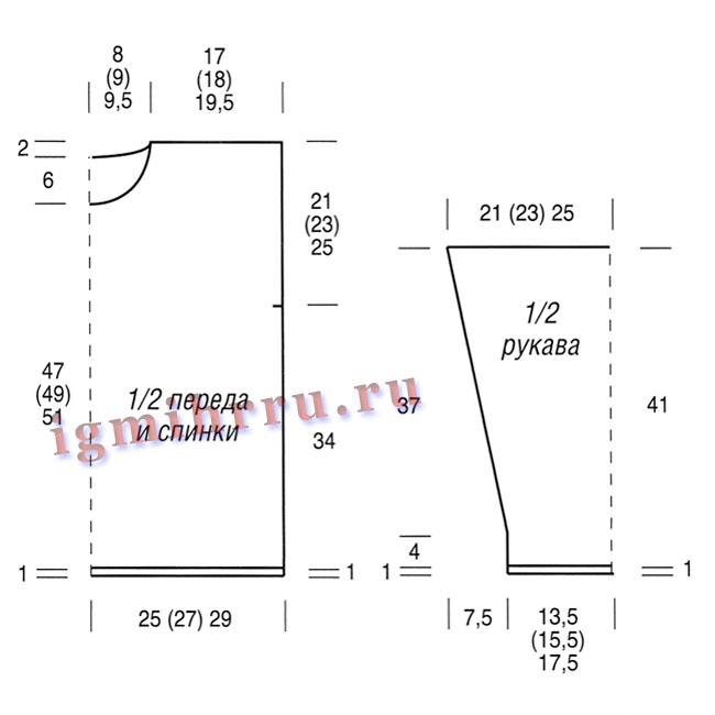 http://igmihrru.ru/MODELI/kr/pulover/230/230.1.jpg