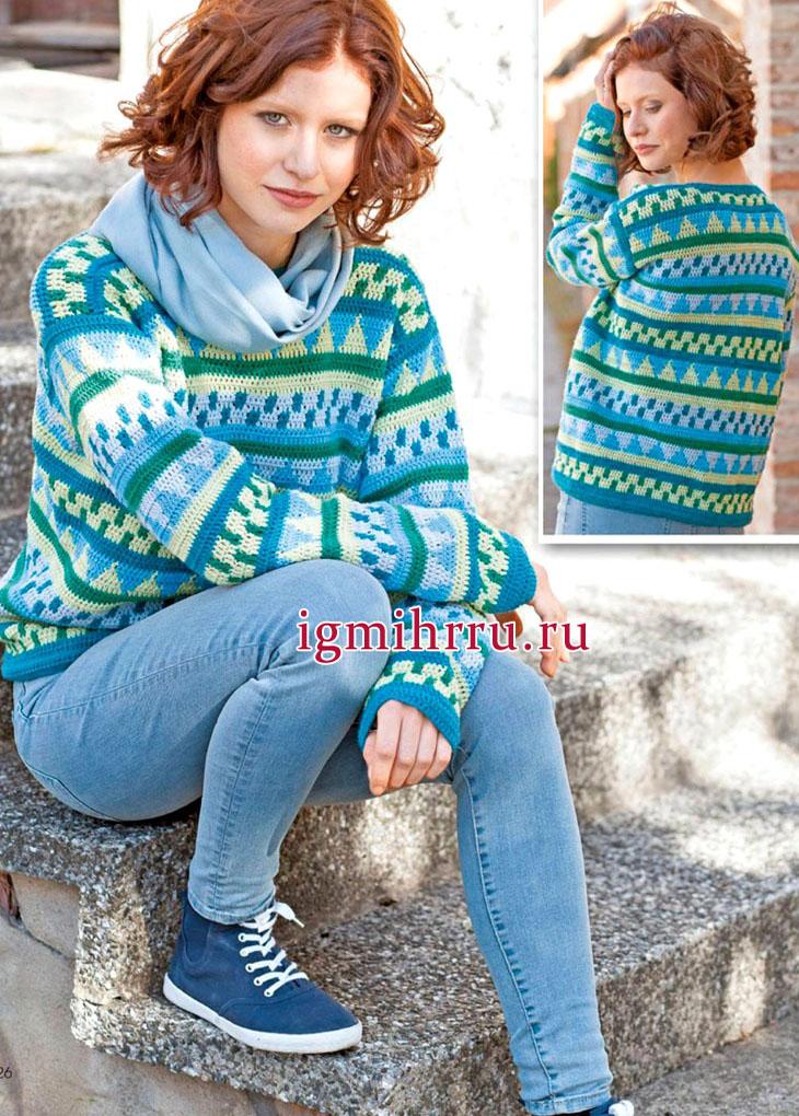 Жаккардовый шерстяной пуловер в сине-зеленых тонах. Вязание крючком