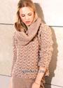 Бежевый пуловер с кружевным узором из пышных столбиков. Крючок