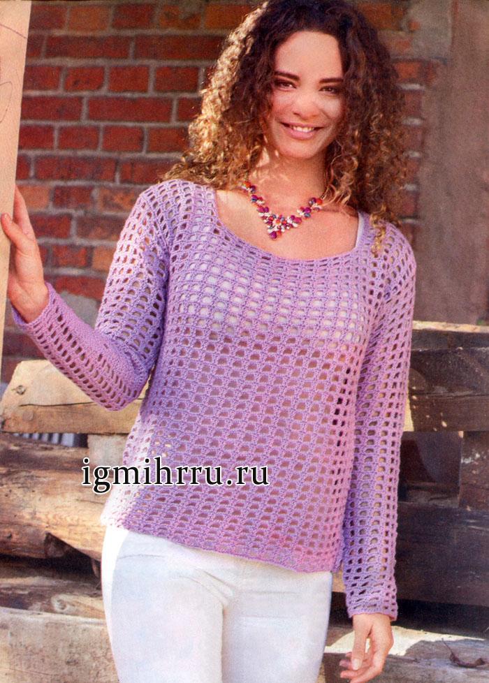 Сиреневый пуловер с сетчатым узором, из шерстяной пряжи с добавлением кашемира. Вязание крючком