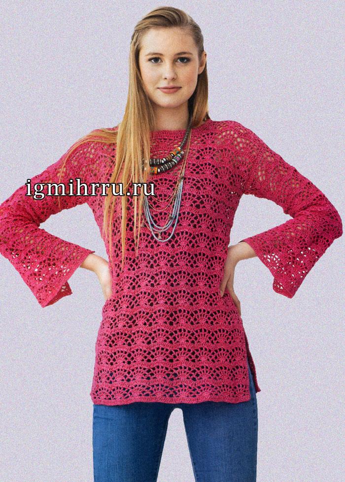 Пуловер насыщенного розового цвета, с веерным узором. Вязание крючком