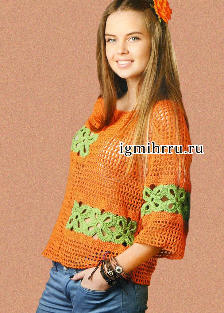 Оранжевый сетчатый пуловер с полосами из цветочных мотивов. Вязание крючком