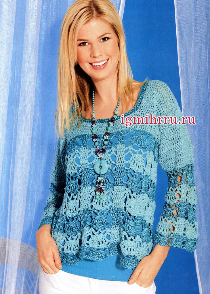 Бирюзовый летний пуловер с веерными узорами. Вязание крючком