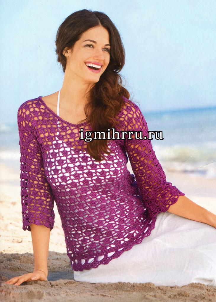 Шелковый лиловый пуловер с ажурным узором. Вязание крючком