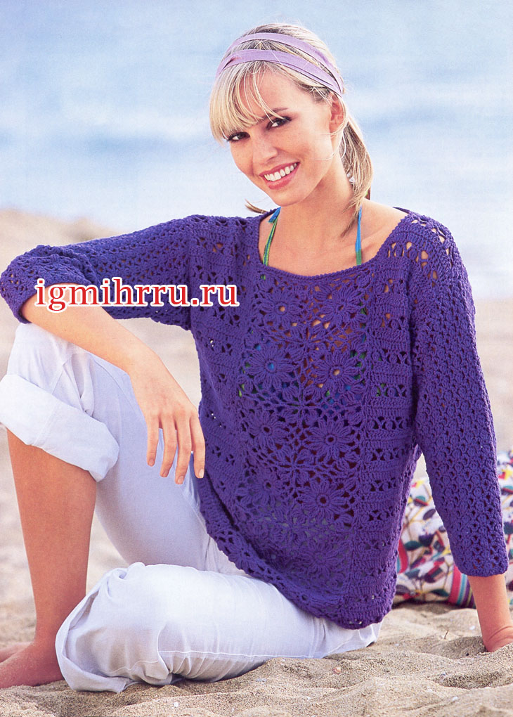 Фиолетовый пуловер с кружевными розетками. Вязание крючком