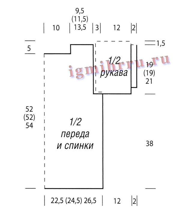 http://igmihrru.ru/MODELI/kr/pulover/267/267.1.jpg