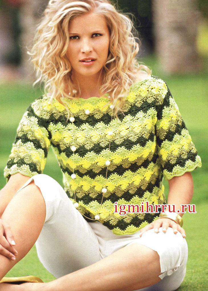 Летний желто-зеленый пуловер из хлопковой пряжи. Вязание крючком