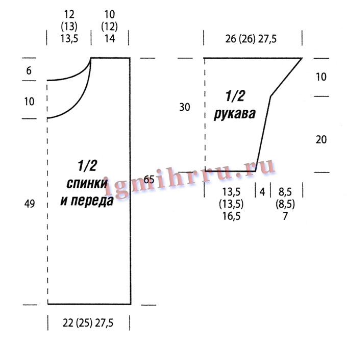http://igmihrru.ru/MODELI/kr/pulover/272/272.1.jpg