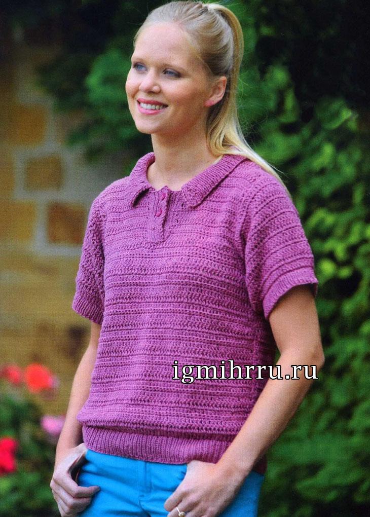 Летний малиновый пуловер с застежкой поло. Вязание крючком