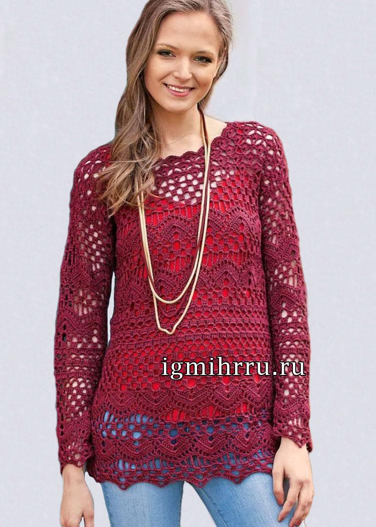 Бордовый ажурный пуловер с зубчатой каймой. Вязание крючком