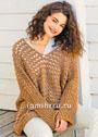 Золотисто-коричневый ажурный пуловер. Крючок