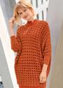 Ажурный шерстяной пуловер оранжевого цвета. Крючок