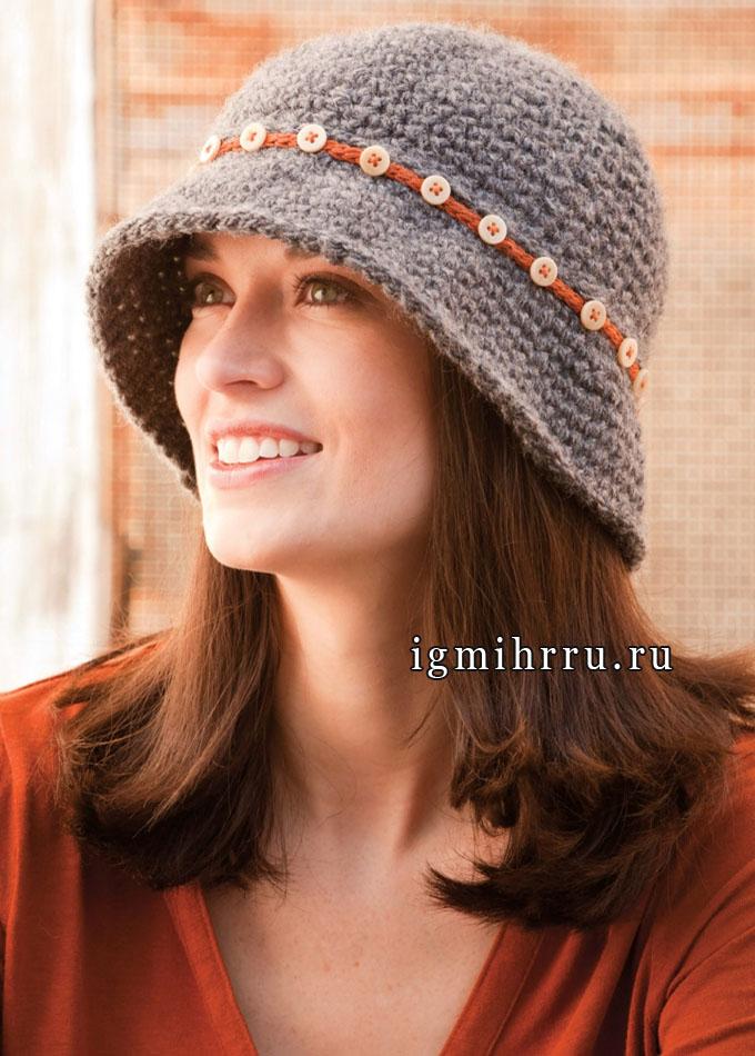 Серая шляпка с полями, украшенная тесьмой с пуговицами. Дизайн  Laverne Elvee Dickinson. Вязание крючком
