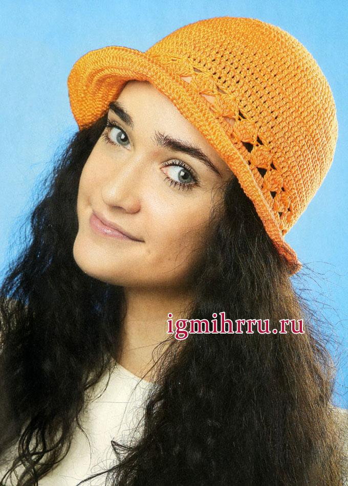 Летняя шляпка оранжевого цвета. Вязание крючком