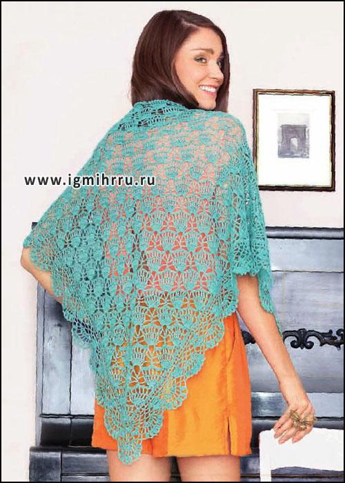 Голубая шаль из благородной пряжи с натуральной шерстью и шелком
