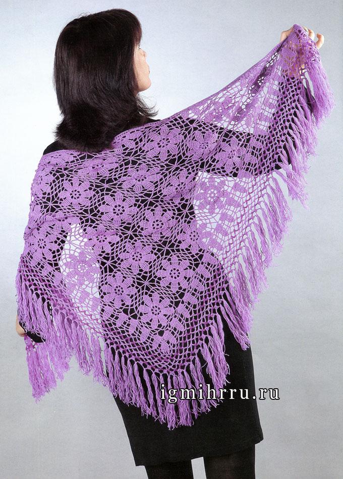 Сиреневая шаль с цветочными мотивами. Вязание крючком