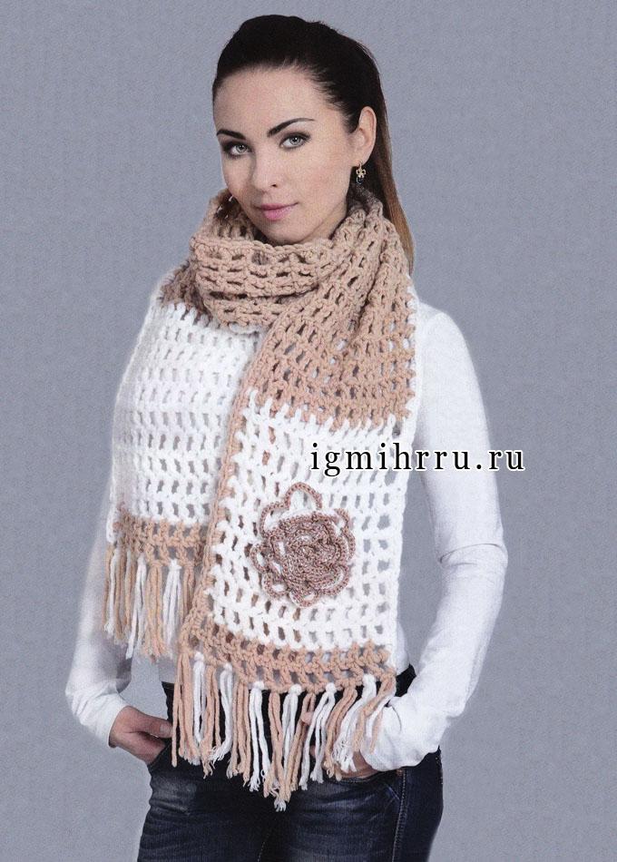 Бело-бежевый шарф с цветком. Вязание крючком