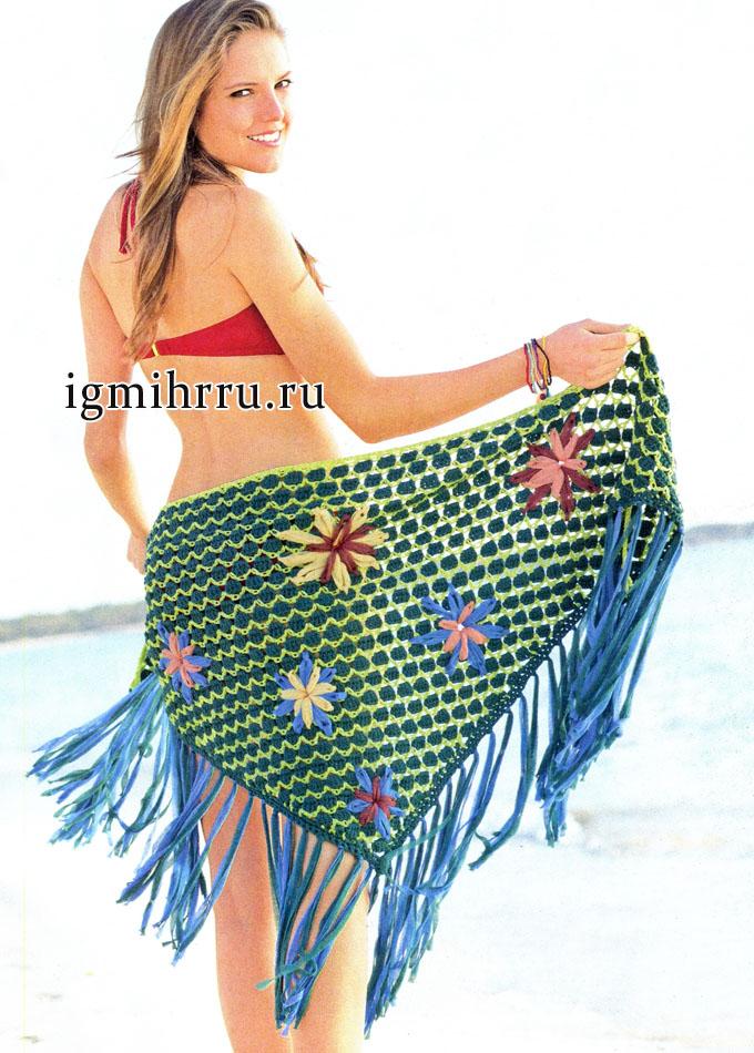 Для пляжа. Яркий платок-парео с цветами и длинными кистями, от немецких дизайнеров. Вязание крючком