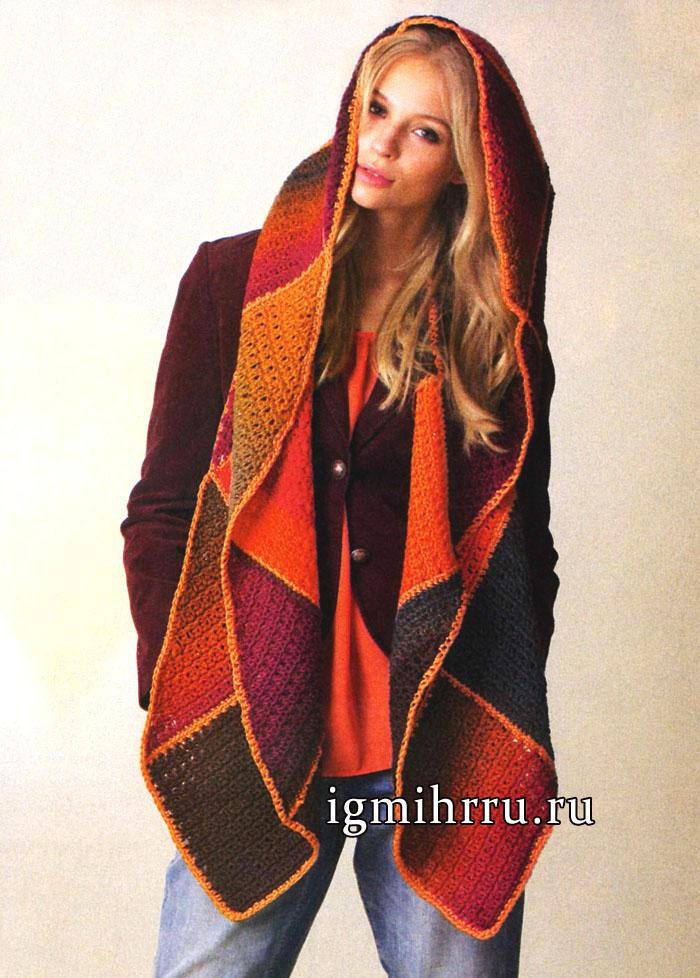 В стиле пэчворк. Теплый длинный шарф с цельновязаным капюшоном. Вязание крючком