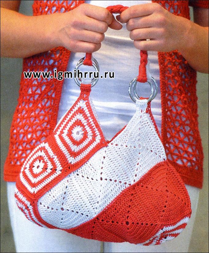 Красно-белая сумка из мотивов. Крючок