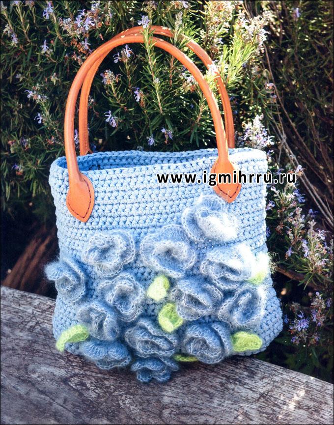 Голубая сумка, украшенная цветами. Крючок