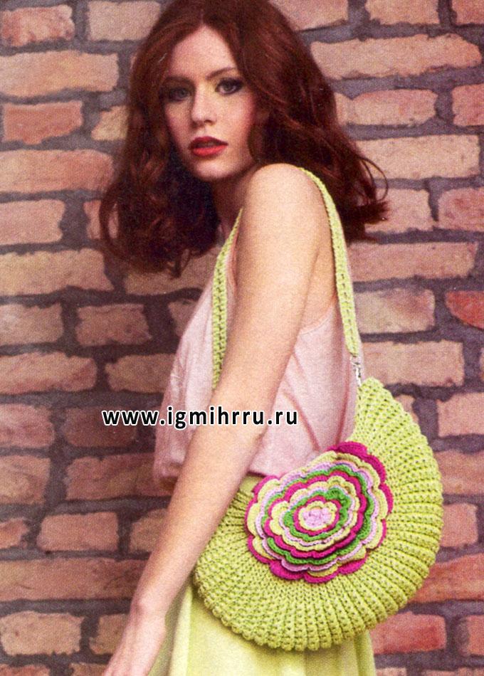 Полукруглая сумка, украшенная нарядным вязаным цветком. Крючок