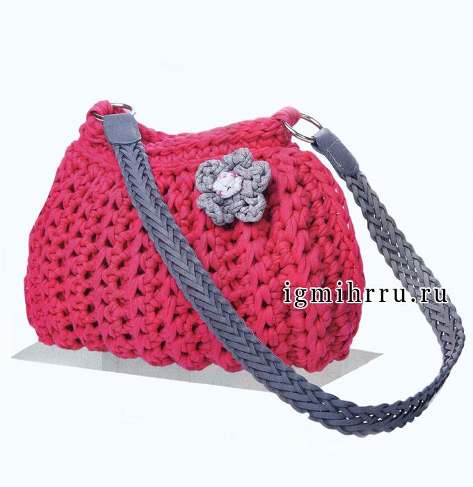 Свяжем быстро стильную сумку. Сумка цвета фуксии. Вязание крючком