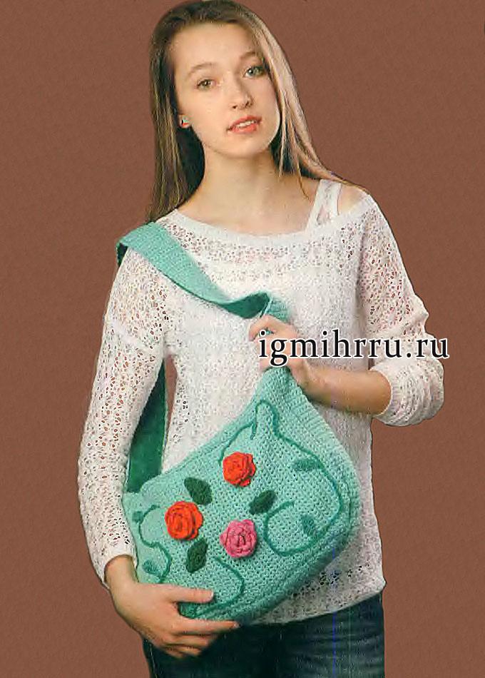 Летняя сумка цвета мяты, украшенная цветами. Вязание крючком
