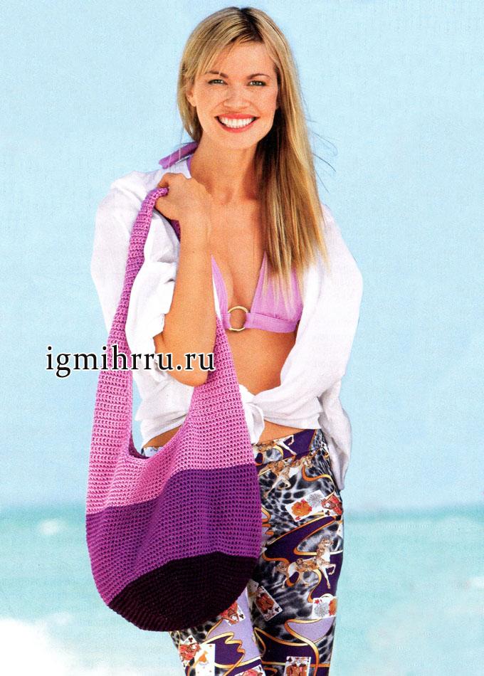Собираемся на пляж! Вместительная сумка-мешок. Вязание крючком