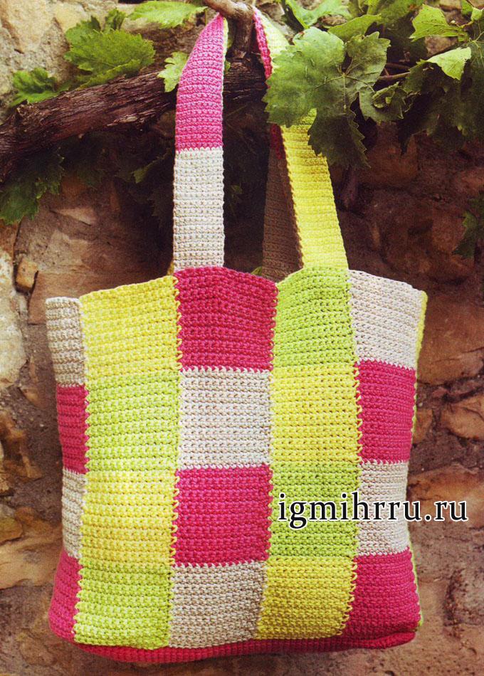 С яркой сумкой за покупками! Большая клетчатая сумка. Вязание крючком
