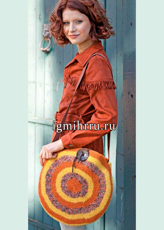 Яркая сумка с цветными кругами. Вязание крючком