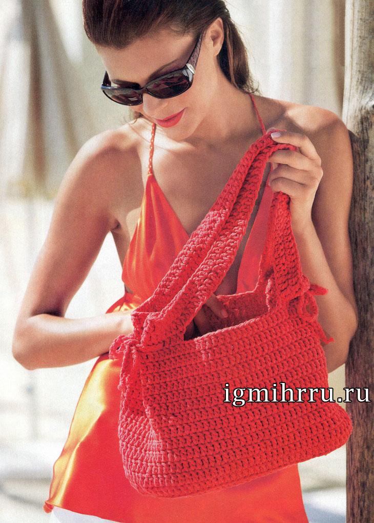 Красная сумка, связанная одним полотном. Вязание крючком