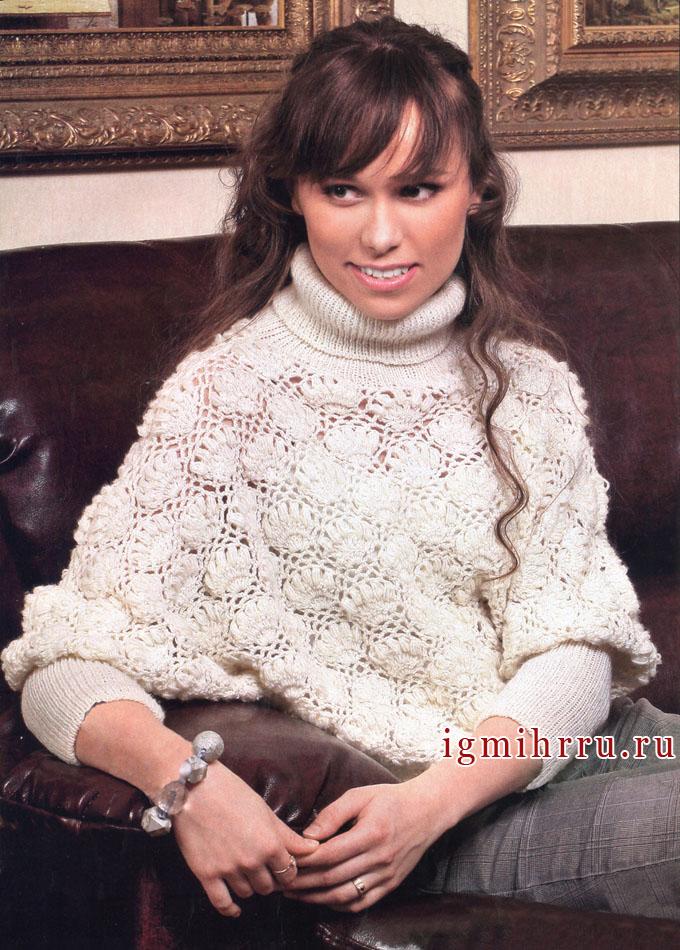 Уютный белый свитер с крупным ажурным узором. Крючок