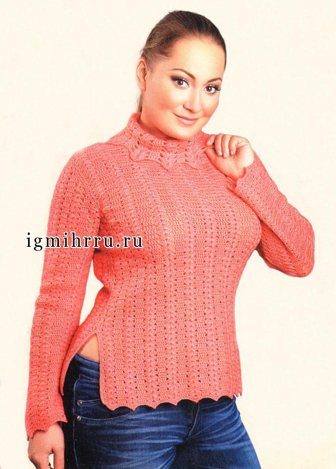 Коралловый свитер с вертикальными дорожками и боковыми разрезами. Крючок
