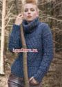 Синий шерстяной свитер с высоким воротом. Крючок