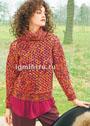 Радужный теплый свитер с ажурным узором. Крючок