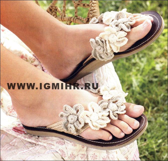 Обувь для собак своими руками ЗООМИР