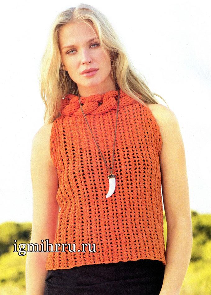 Летний оранжевый топ с воротником-цепью, от немецких дизайнеров. Вязание крючком