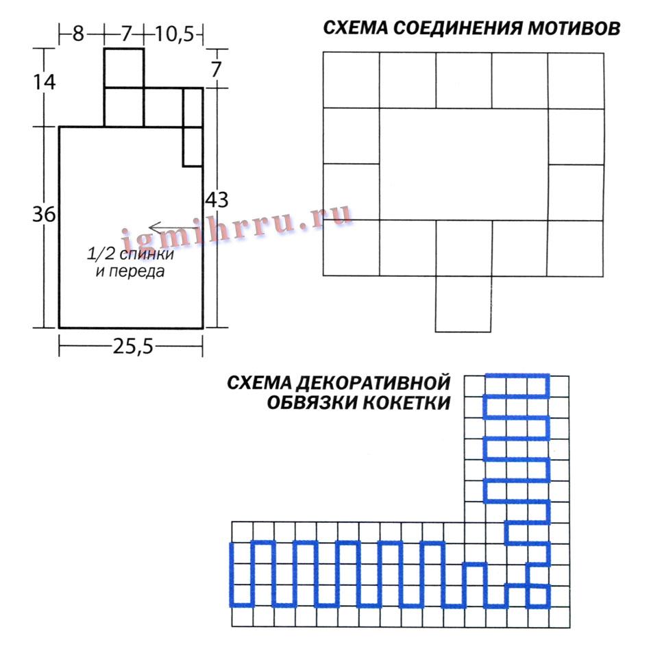http://igmihrru.ru/MODELI/kr/top/134/134.1.jpg