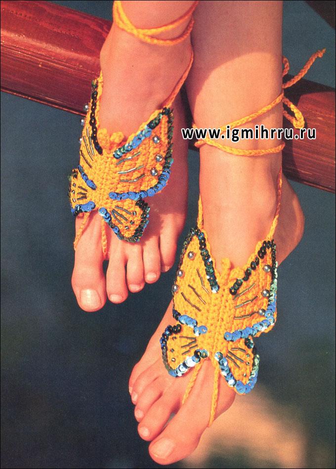 По-летнему легко и классно: украшение для ног Бабочки. Крючок